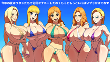 5girls akimoto_katherine_reiko android_18 aqua_eyes areolae areola_slip ass bleach blonde_hair blue_eyes boruto:_naruto_next_generations breasts brown_eyes cameltoe clavicle crossover dragon_ball dragon_ball_super dragon_ball_z erect_nipples female hand_holding hazel_eyes hori_hiraki kochikame lips long_hair matsumoto_rangiku mole multiple_girls nami naruto naruto_shippuden navel nipples one_piece open_mouth orange_hair short_hair string_bikini swimsuit thick thick_thighs thighs tsunade twintails